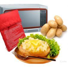 Товары для кухни оптом оптом
