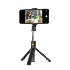 Беспроводной монопод со встроенной треногой Selfie Stick Inegrated Tripod S03 оптом