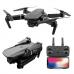 Складной мини дрон E88 с камерой оптом