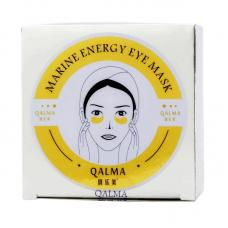 Антиоксидантные патчи QALMA Marine Energy Eye Mask золото 60 шт