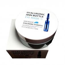 Гидрогелевые патчи VIOMAID HYALURONIC ANN BOTTLE 60 шт оптом