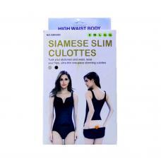 Корректирующее Боди Siamese Slim Culottes
