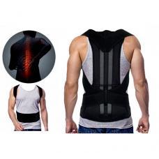 Ортопедический корсет Back Pain
