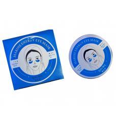 Гидрогелевые патчи QALMA Marine Energy Eye Mask Blue 60 шт