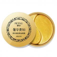Гидрогелевые патчи с экстрактом золота Pieteng Eye Mask 60 шт