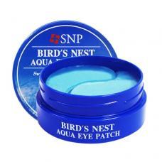 Гидрогелевые патчи SNP Bird's Nest Aqua Eye Patch 60 шт