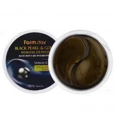 Патчи для глаз FarmStay с черным жемчугом и золотом 60 шт