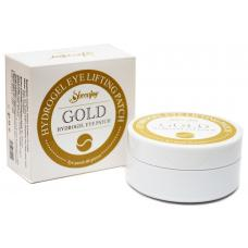 Гидрогелевые патчи для кожи вокруг глаз Hidrogel Eye Lifting Patch Gold 60 шт