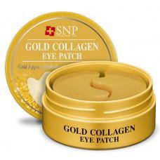 Патчи SNP Gold Collagen Eye Patch с Золотом и Коллагеном 60 шт