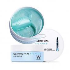 Увлажняющие патчи для глаз Medi Hydro Vial Eye Mask 60 шт