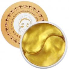Антиоксидантные патчи Golden Birds Nest Soothing And Repairing eye mask,60 шт оптом