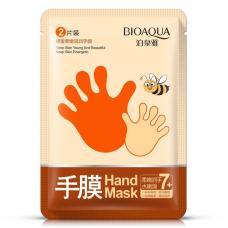 Косметическая маска для рук Bioaqua Hand Mask с медом 2 шт