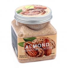 Скраб для тела Wokali Almond Sherbet Body Scrub 350 мл