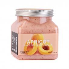 Скраб для тела Wokali Apricot Sherbet Body Scrub 350 мл оптом