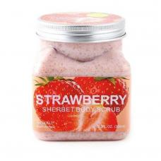 Скраб для тела Wokali Strawberry Sherbet Body Scrub 350 мл оптом
