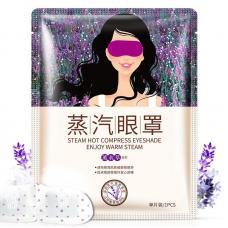 Горячая маска на глаза Bioaqua с лавандой