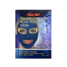 Маска-пилинг для лица Dear She Galaxy Diamond Blue Peel-Off Mask 10 шт
