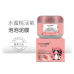 Маска для лица пузырьковая Sersanlove Honey Peach 100 гр оптом