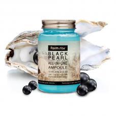 Сыворотка для лица Black Pearl 250 мл