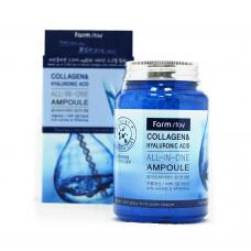 Сыворотка для лица Collagen Hyaluronic Acid 250 мл