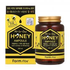 Сыворотка для лица Honey Ampoule 250 мл