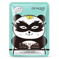 Тканевая маска Bioaqua Hydra Nourish для кожи вокруг глаз 15 г оптом