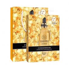 Тканевая маска для лица 24 K Goldzan Serum с коллоидным золотом 1 шт