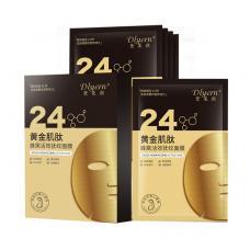 Тканевая маска для лица Dlyern 24K Gold Peptide Serum Hudrating Mask 1 шт