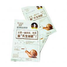 Тканевая маска для лица Kuge Snail Lotion Hydrating Tender Mask с экстрактом улитки 1 шт