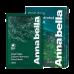 Универсальная тканевая маска Annabella Angel Aqua Hidrated Facial Mask с морскими водорослями 10 шт оптом