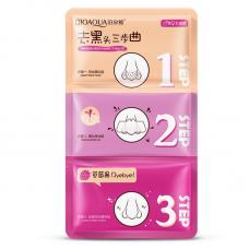 Трехступенчатая система очистки пор BioAqua Remove Black Heads 3-step Kit Pink от черных точек 3 шт