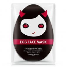 Увлажняющая маска для лица Bioaqua Egg Face Mask Black оптом