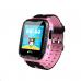 Детские часы с GPS Smart Baby Watch V6G оптом