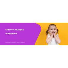 Подарки до 500 рублей оптом