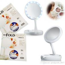 Косметическое зеркало с подсветкой My Foldaway Mirror оптом