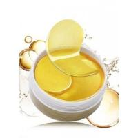Антиоксидантные патчи Golden Birds Nest Soothing And Repairing eye mask