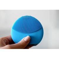 Электрическая очищающая щетка для лица Foreo LUNA Mini 2