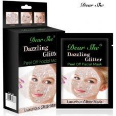 Маска Dazzling Glitter блестящая 10 шт по 18 г