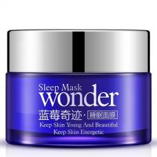 Ночная маска для лица BIOAQUA WONDER Sleep Mask 50 г оптом