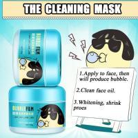Пузырьковая кислородная маска Bisutang Bubble Film