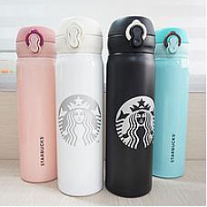 Термос Starbucks (Старбакс) 450 ml