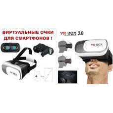 Пульт управления к очкам VR Box 2