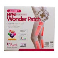 Пластыри для похудения MYMI Wonder Patch Low Body 5 шт