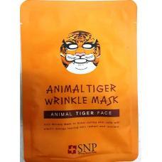 Тканевая анти-возрастная маска Animal Tiger Wrinkle Mask оптом