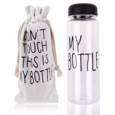 Стильная бутылка My Bottle оптом