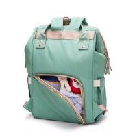 Рюкзак органайзер для путешествий с ребенком